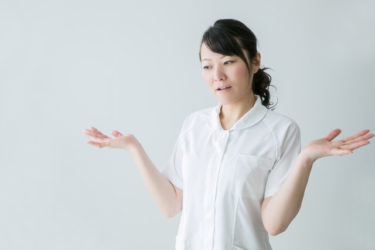 看護師の退職手続きを徹底解説!スムーズかつ円満退職を行うための3つのポイント