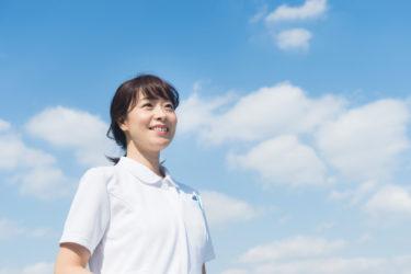 転職したい看護師必見!働きやすい職場への転職方法とみんなが使う転職サイト